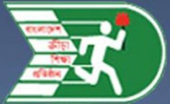 Bangladesh-Krira-Shiksha-Pratisthan