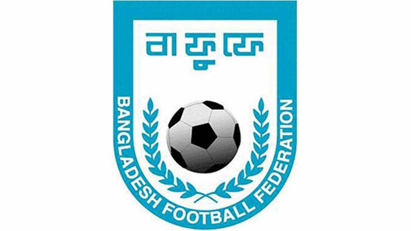 BFF-Logo1