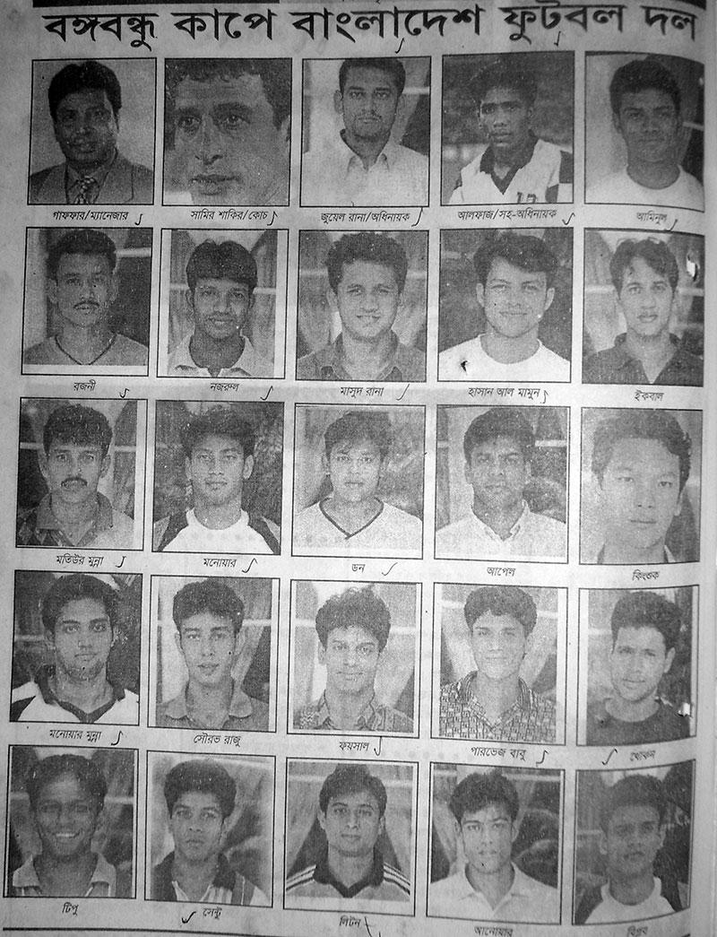 2nd bangabandhu cup football, bangladesh team