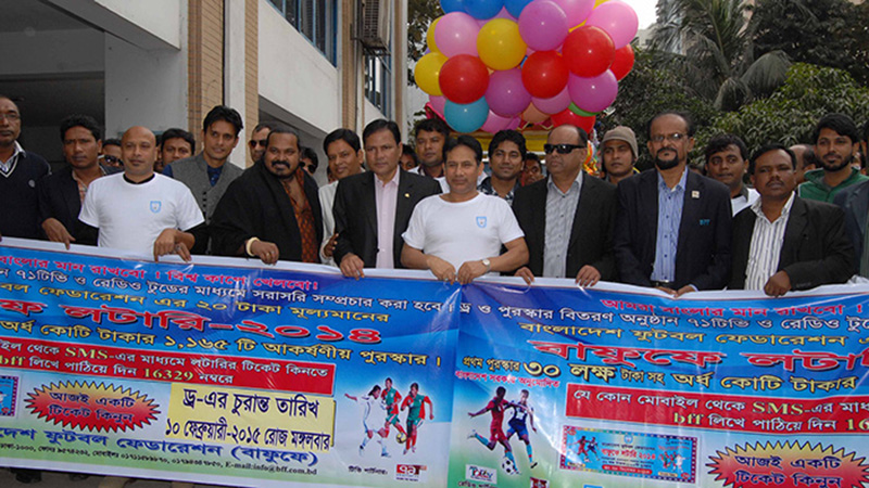 Photo-release-from-BFF-regarding-BFF-Lottery--&--Rally-2014-a2