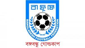 bangabandhu-Gold-Cup-logo
