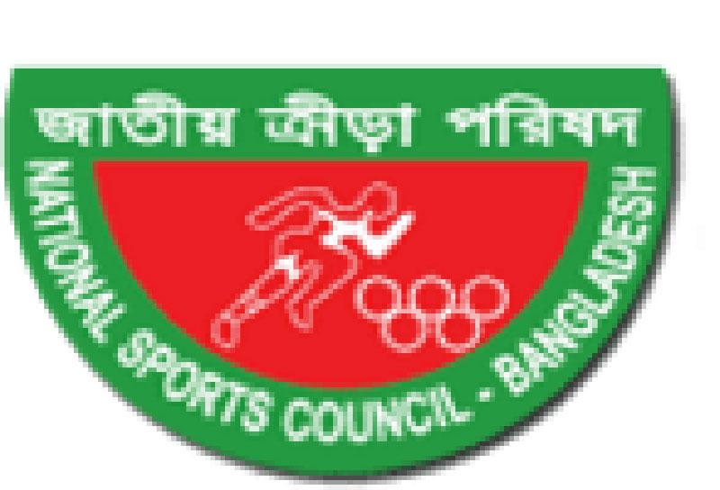 nsc-logo2