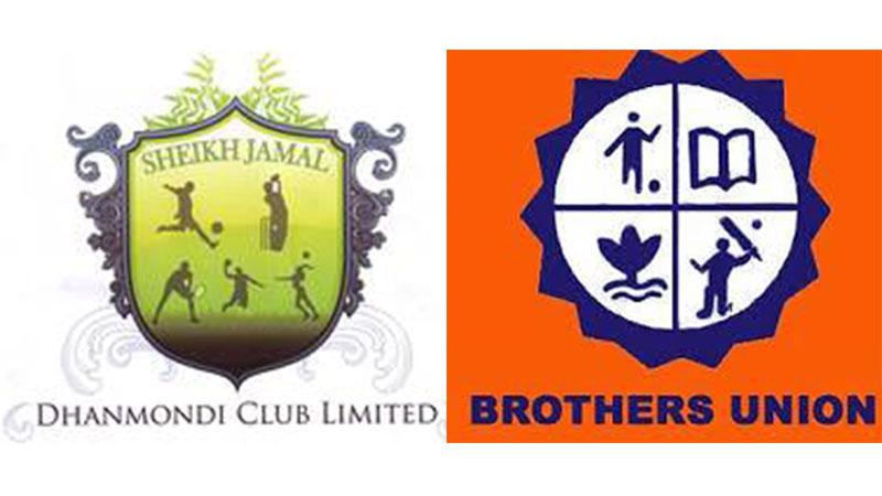 2-Club-logo