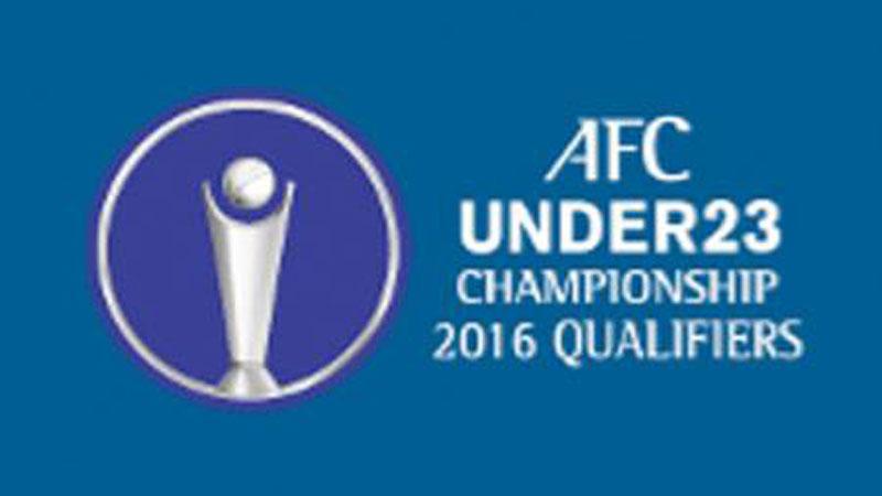 LOGO-AFC-U-23