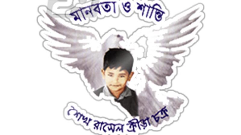 Sheikh-Russel--logo