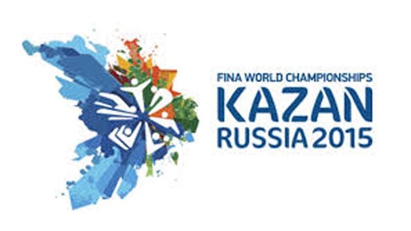 fina-world-championship