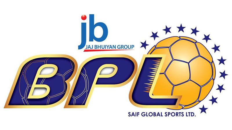BPL-Logo-2016
