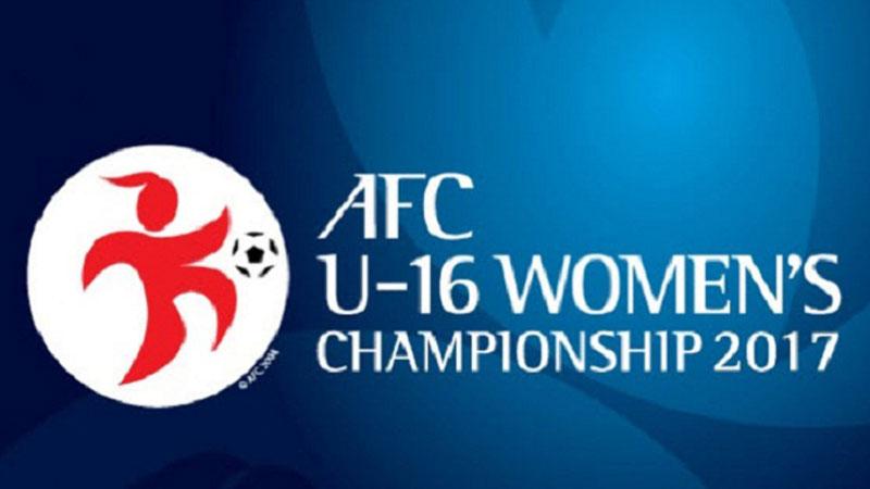AFC-U-16-WOMEN--2017-Logo