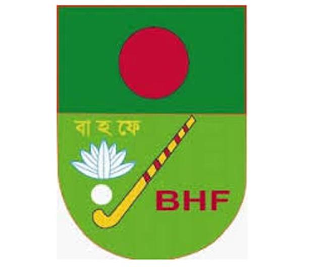 bd-logo.jpg-ed