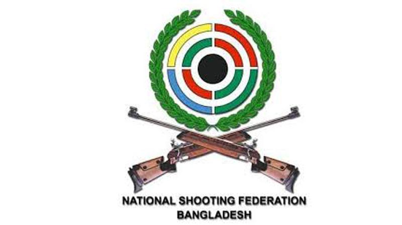 shooting.-logo