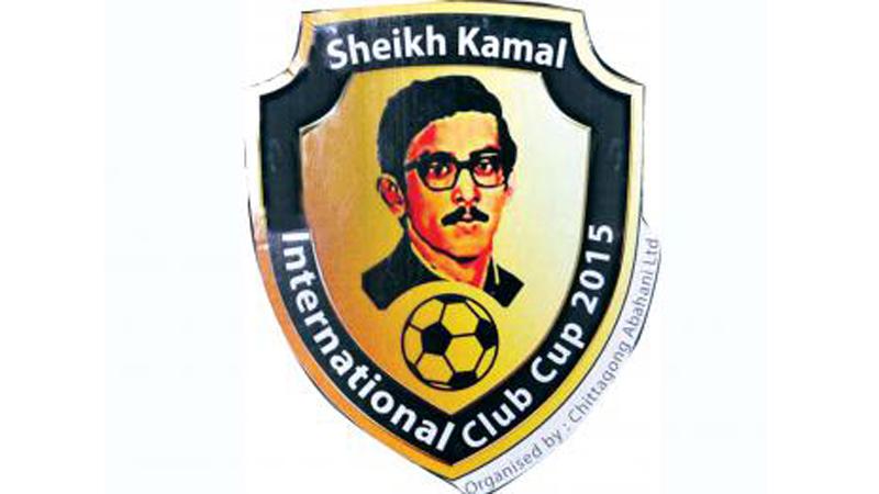 sheikh-kamal-logo