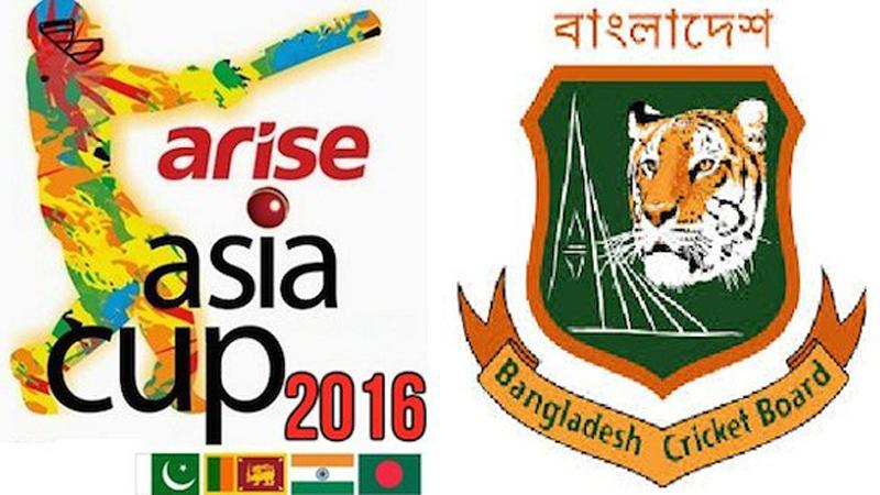 Logo-Asia-Cup-Cricket-2016