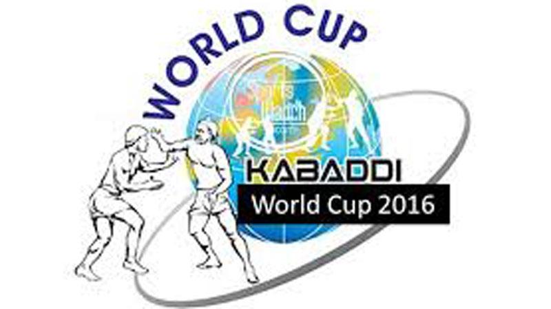 2016-Kabaddi-World-Cup