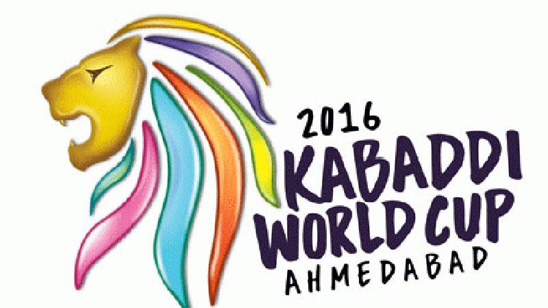 kabadi-world-cup